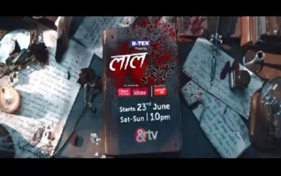 Upcoming Tv Serial 'Laal Ishq' On &TV - Wiki Plot, Story, Star Cast, Promo, Watch Online, &TV, Youtube, HD Images
