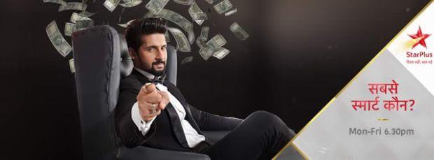 'New Tv Show 'Sabse Smart Kaun ?' On Star Plus - Wiki Plot, Story, Star Cast, Promo, Watch Online, Star Plus, Youtube, HD Images