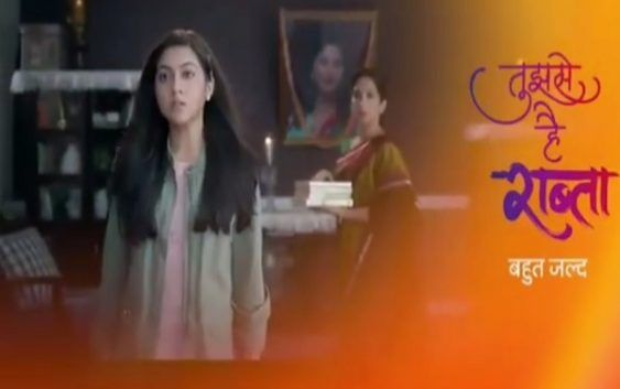 Zee Tv Serial 'Tujhse Hai Raabta'- Wiki Plot, Story, Star Cast, Promo, Watch Online, Zee Tv, Youtube, HD Images