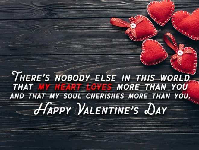 We Wish You A Very Happy Valentine's Day