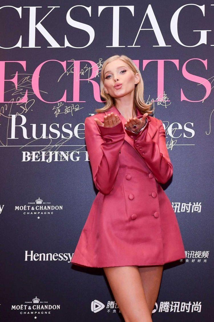 Elsa Hosk Attends 'Backstage Secrets Beijing Exhibit Opening Party