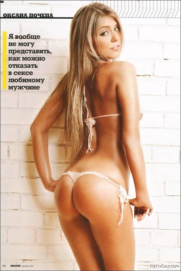 Oksana Pochepa on Maxim Russia 2009