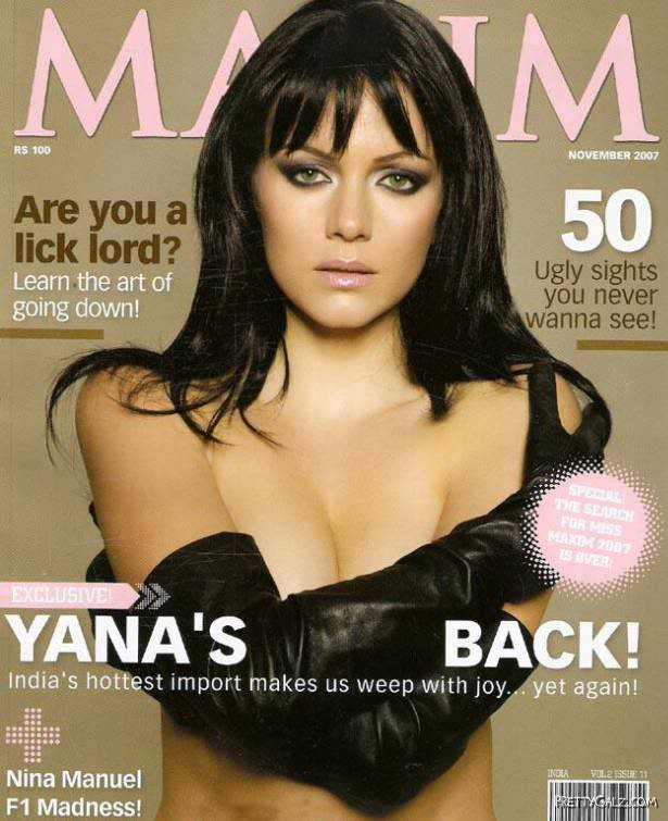 Yana Gupta Exclusive Maxim Scans